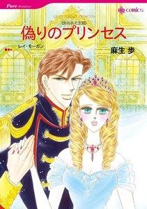 ハーレクインコミックス セット 2019年 vol.575