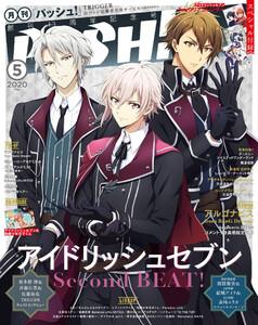 PASH!(パッシュ!) 2020年5月号