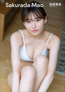 桜田茉央 MAOMAO スピ/サン グラビアフォトブック
