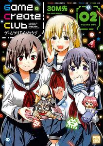 Game Create Club: 2