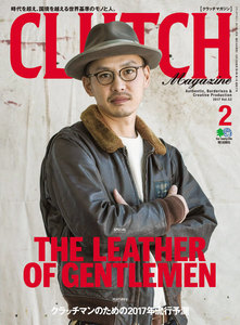 CLUTCH Magazine Vol.53