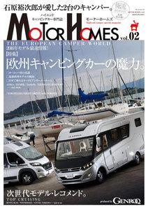 ゲンロク特別編集 MOTOR HOMES Vol.2