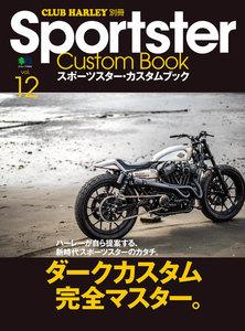 CLUB HARLEY 別冊 Sportster Custom Book Vol.12