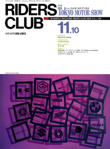 RIDERS CLUB 1989年11月10日号 No.148
