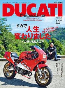 DUCATI Magazine 2016年11月号