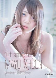 岩谷麻優写真集 10th anniversary MAYU X ICON