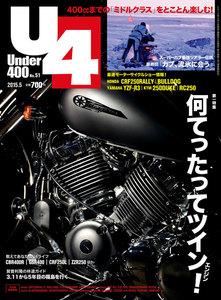 Under400 2015年5月号