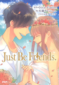 Just Be Friends.