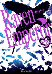 Raven Emperor
