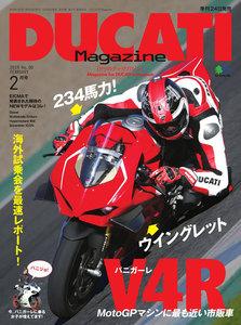DUCATI Magazine 2019年2月号
