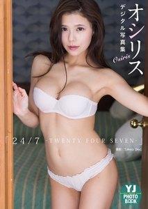 オシリス デジタル写真集 24/7 -TWENTY FOUR SEVEN- YJ PHOTO BOOK