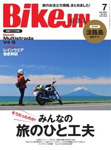 BIKEJIN/培倶人