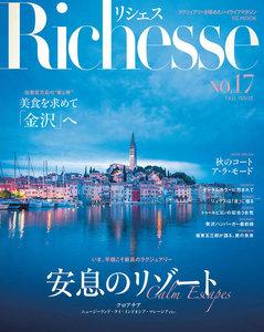 Richesse リシェス Vol.17