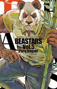 BEASTARS 5巻