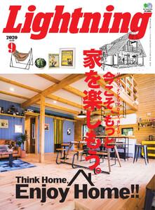 Lightning 2020年9月号 Vol.317