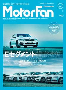 MotorFan Vol.5