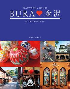 BURA 金沢