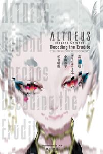 ALTDEUS: Beyond Chronos Decoding the Erudite