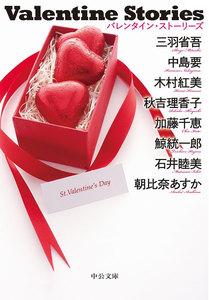 Valentine Stories