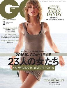GQ JAPAN 2016年2月号