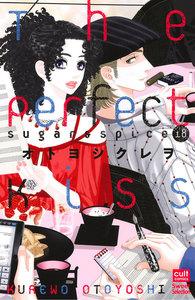 The Perfect Kiss(Sugar&Spice18)