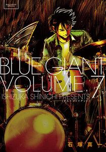 BLUE GIANT 7巻
