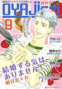 月刊オヤジズム 2015年 Vol.9