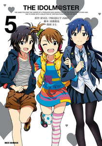 THE IDOLM@STER 5巻