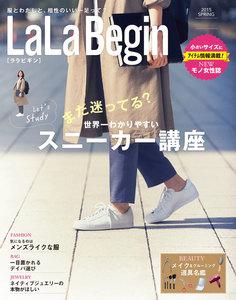 LaLa Begin 2015 SPRING(Begin2015年5月号臨時増刊) 電子書籍版