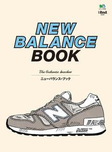 別冊2nd Vol.20 NEW BALANCE BOOK 電子書籍版