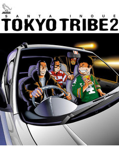 表紙『TOKYO TRIBE2』 - 漫画