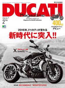 DUCATI Magazine 2016年2月号