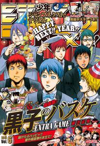ジャンプNEXT!! デジタル 2015 vol.6