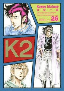 K2 (26~30巻セット)