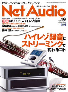 Net Audio vol.19