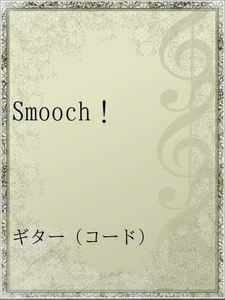 Smooch!