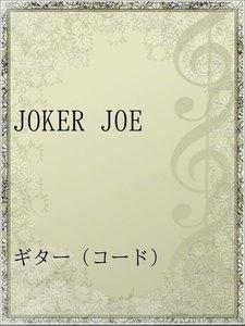 JOKER JOE