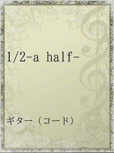 1/2-a half-