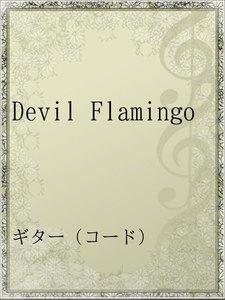 Devil Flamingo