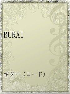 BURAI