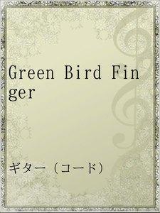 Green Bird Finger