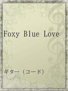 Foxy Blue Love