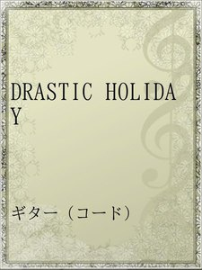 DRASTIC HOLIDAY