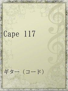 Cape 117