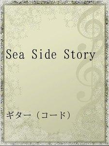 Sea Side Story