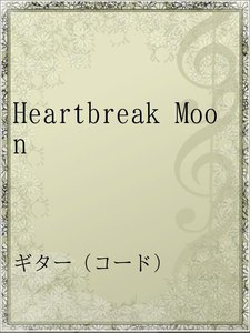 Heartbreak Moon