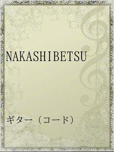 NAKASHIBETSU