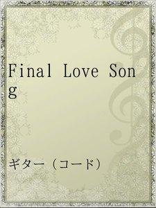Final Love Song
