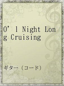 O'l Night Long Cruising
