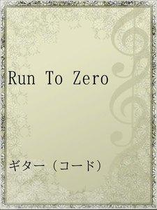 Run To Zero
